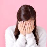 退職後にうつ病が発覚した場合に貰える手当はある?傷病手当金や失業保険の給付について